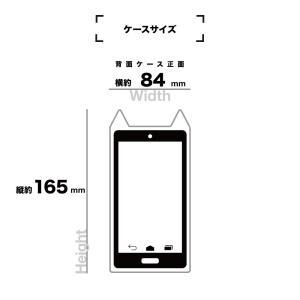 ラスタバナナ iPhone11 Pro ケース カバー ハイブリッド VANILLA PACK mimi 猫耳 ネコミミ アイフォン スマホケース keitai-kazariya 07