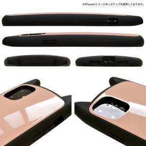 ラスタバナナ iPhone11 Pro ケース カバー ハイブリッド VANILLA PACK mimi 猫耳 ネコミミ アイフォン スマホケース keitai-kazariya 08