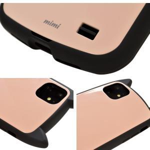 ラスタバナナ iPhone11 Pro ケース カバー ハイブリッド VANILLA PACK mimi 猫耳 ネコミミ アイフォン スマホケース keitai-kazariya 09
