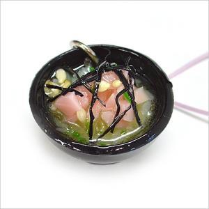 ちょ〜そっくり 食品サンプル屋さんのストラップ(鮭茶漬け)|keitai-kazariya