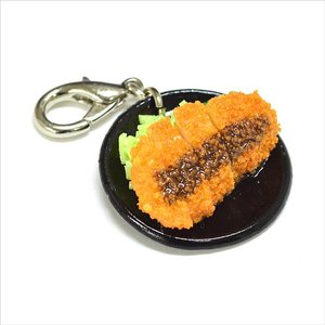 ちょ〜そっくり 食品サンプル屋さんのファスナーフレンド(とんかつ:黒)|keitai-kazariya