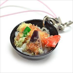 ちょ〜そっくり 食品サンプル屋さんのストラップ(ナス天丼:黒)|keitai-kazariya