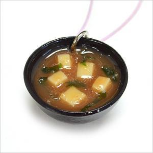 ちょ〜そっくり 食品サンプル屋さんのストラップ(味噌汁:赤)|keitai-kazariya