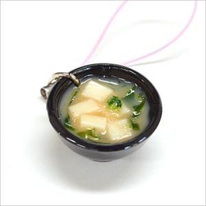 ちょ〜そっくり 食品サンプル屋さんのストラップ(味噌汁:白)|keitai-kazariya