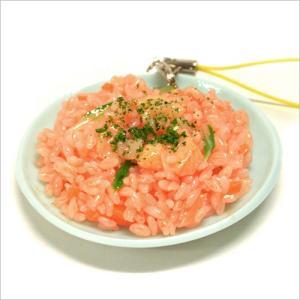 食品サンプル屋さんの超ストラップ(チキンライス) keitai-kazariya