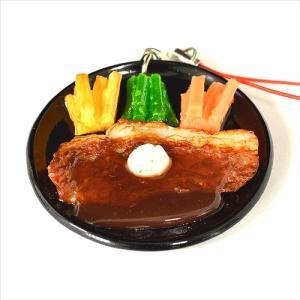 食品サンプル屋さんの超ストラップ(サーロインステーキ) keitai-kazariya