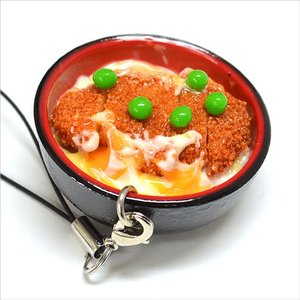 食品サンプル屋さんの超ストラップ(カツ丼)|keitai-kazariya