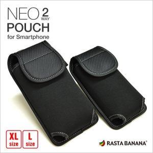 ラスタバナナ iPhone/Xperia/AQUOS ケース/カバー 汎用フリータイプ XLサイズ 縦型 NEOPOUCH 2WAY ネオプレーン カラビナ|keitai-kazariya