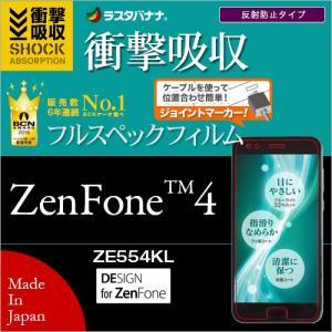 梱包内容:保護フィルム×1、液晶クリーナー、補助ツール、カメラレンズフィルム×2  日本製  ※端末...