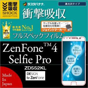 梱包内容:液晶保護フィルム×1、液晶クリーナー、カメラレンズフィルム×2、補助ツール  日本製   ...