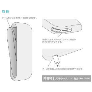 ラスタバナナ IQOS 3 ケース/カバー ソフト TPU 1mm クリア アイコス3 電子タバコケース 4682IQS3TP|keitai-kazariya|04