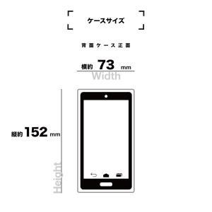 ラスタバナナ Galaxy A20 SC-02M SCV46 ケース カバー ソフト  TPU 1.2mm クリア ギャラクシーA20 スマホケース 5260GA20TP|keitai-kazariya|04
