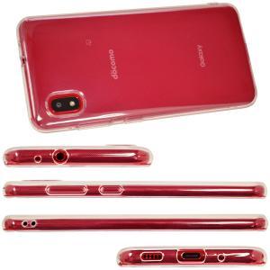 ラスタバナナ Galaxy A20 SC-02M SCV46 ケース カバー ソフト  TPU 1.2mm クリア ギャラクシーA20 スマホケース 5260GA20TP|keitai-kazariya|05