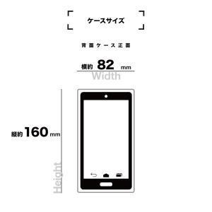 ラスタバナナ iPhone11 ケース カバー ハイブリッド VANILLA PACK バニラパック アイフォン スマホケース|keitai-kazariya|03