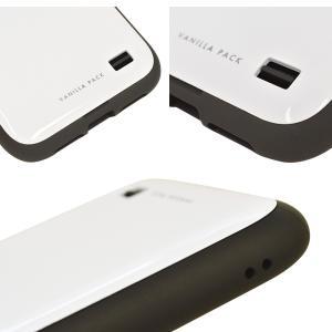 ラスタバナナ iPhone11 ケース カバー ハイブリッド VANILLA PACK バニラパック アイフォン スマホケース|keitai-kazariya|05