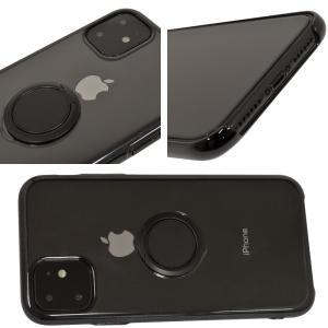 ラスタバナナ iPhone11 ケース カバー ハード トライタン スマホリング付き メタルフレーム アイフォン スマホケース keitai-kazariya 14