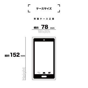 ラスタバナナ iPhone11 ケース カバー ハード トライタン スマホリング付き メタルフレーム アイフォン スマホケース keitai-kazariya 10