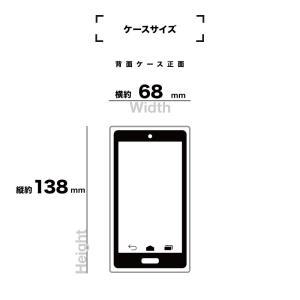 ラスタバナナ iPhone8 iPhone7 iPhone6s ケース カバー ソフト TPU 耐衝撃吸収 サイドメッキ メタルフレーム ラメ キラキラ アイフォン スマホケース keitai-kazariya 10