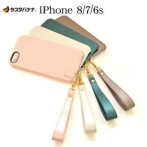 ラスタバナナ iPhone8 iPhone7 iPhone6s ケース カバー ハード ルミエール レザー調 ストラップ付き アイフォン スマホケース|keitai-kazariya