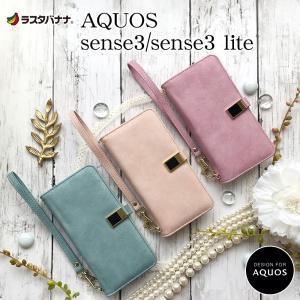 ラスタバナナ AQUOS sense3 sense3 lite SH-02M SHV45 SH-RM12 ケース/カバー 手帳型 viviana スウェード調 アクオス センス3 ライト スマホケース|keitai-kazariya