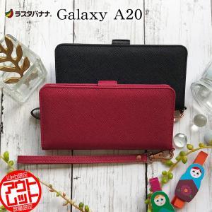 ラスタバナナ Galaxy A20 SC-02M SCV46 ケース カバー 手帳型 ハンドストラップ付き ギャラクシーA20 スマホケース|keitai-kazariya