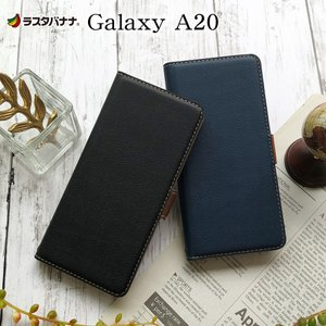 ラスタバナナ Galaxy A20 SC-02M SCV46 ケース カバー 手帳型 +COLOR 耐衝撃吸収 薄型 サイドマグネット ギャラクシーA20 スマホケース|keitai-kazariya