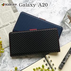 ラスタバナナ Galaxy A20 SC-02M SCV46 ケース カバー 手帳型 カーボン carbon 薄型 サイドマグネット ギャラクシーA20 スマホケース|keitai-kazariya
