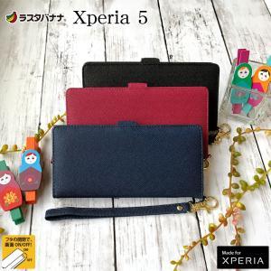 ラスタバナナ Xperia 5 SO-01M SOV41 ケース カバー 手帳型 ハンドストラップ付き エクスペリア5 スマホケース|keitai-kazariya