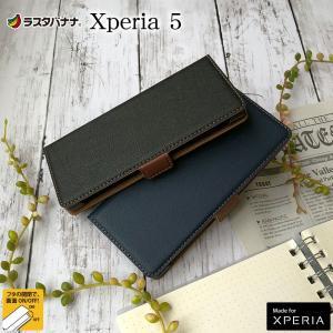 ラスタバナナ Xperia 5 SO-01M SOV41 ケース カバー 手帳型 +COLOR 薄型 サイドマグネット エクスペリア5 スマホケース|keitai-kazariya