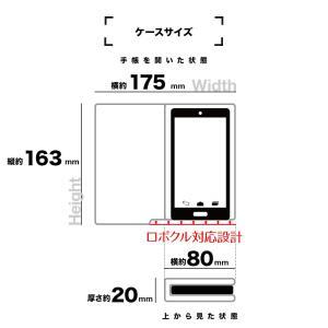 ラスタバナナ AQUOS sense 3 plus SHV46 SH-M11 ケース/カバー 手帳型 ハンドストラップ付き アクオス センス3 プラス スマホケース|keitai-kazariya|04