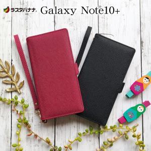 ラスタバナナ Galaxy Note10+ SC-01M SCV45 ケース カバー 手帳型 ハンドストラップ付き ギャラクシーノート10プラス スマホケース|keitai-kazariya