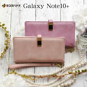 ラスタバナナ Galaxy Note10+ SC-01M SCV45 ケース カバー 手帳型 viviana スウェード調 ギャラクシーノート10プラス スマホケース|keitai-kazariya