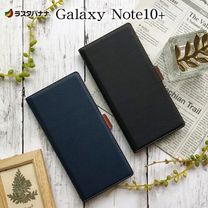 ラスタバナナ Galaxy Note10+ SC-01M SCV45 ケース カバー 手帳型 +COLOR 耐衝撃吸収 薄型 サイドマグネット ギャラクシーノート10プラス スマホケース|keitai-kazariya