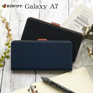 ラスタバナナ Galaxy A7 ケース カバー 手帳型 +COLOR 薄型 サイドマグネット ギャラクシーA7 スマホケース|keitai-kazariya