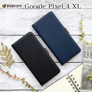 ラスタバナナ Google Pixel 4 XL ケース カバー 手帳型 +COLOR 耐衝撃吸収 薄型 サイドマグネット グーグル ピクセル4XL スマホケース|keitai-kazariya
