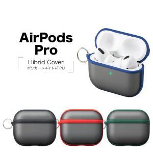 AirPods Pro ケース カバー ハイブリッド エアポッズプロ|keitai-kazariya