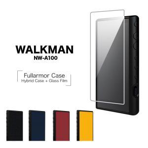 WALKMAN A100シリーズ NW-A100 ケース/カバー ハイブリッド ソフト 液晶保護ガラス付き フルアーマー ウォークマン|keitai-kazariya