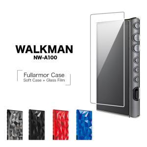 WALKMAN A100シリーズ NW-A100 ケース/カバー ソフト 液晶保護ガラス付き フルアーマー ウォークマン|keitai-kazariya