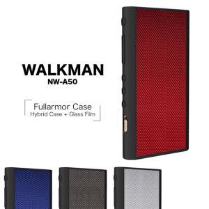 WALKMAN A50シリーズNW-A50 ケース/カバー ソフト 液晶保護ガラス付き フルアーマー ウォークマン|keitai-kazariya