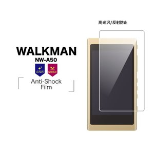 WALKMAN A50シリーズ NW-A50 フィルム 衝撃吸収 高光沢/反射防止 ウォークマン 液晶保護フィルム|keitai-kazariya