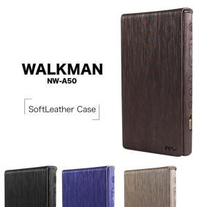 WALKMAN A50シリーズNW-A50 ケース/カバー ソフトレザー ウォークマン|keitai-kazariya