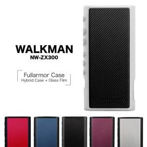 WALKMAN ZX300シリーズ NW-ZX300 ケース/カバー ハイブリッド 液晶保護ガラス付き フルアーマー ウォークマン|keitai-kazariya