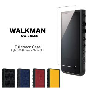 WALKMAN ZX500シリーズ NW-ZX500 ケース/カバー ハイブリッド ソフト 液晶保護ガラス付き フルアーマー ウォークマン|keitai-kazariya