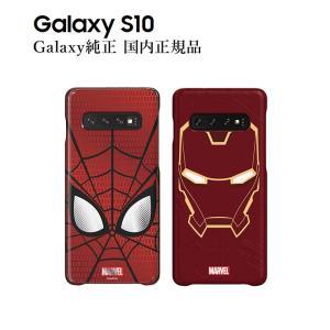 ギャラクシー純正 国内正規品 Galaxy S10 マーベル スパイダーマン アイアンマン Galaxy Marvel Friends スマホケース|keitai-kazariya