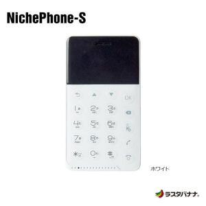 Future Model NichePhone-S ニッチフォンS SIMフリー携帯電話 フューチャーモデル Niche Phone-S カードサイズ 宅|keitai-kazariya|03