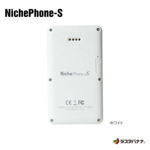 Future Model NichePhone-S ニッチフォンS SIMフリー携帯電話 フューチャーモデル Niche Phone-S カードサイズ 宅|keitai-kazariya|04