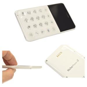 Future Model NichePhone-S ニッチフォンS SIMフリー携帯電話 フューチャーモデル Niche Phone-S カードサイズ 宅|keitai-kazariya|05