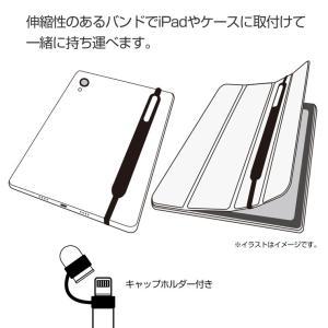 ラスタバナナ Apple Pencil ケース/カバー ソフト シリコン バンド付き キャップホルダー 第1世代/第2世代対応 アップルペンシル|keitai-kazariya|02