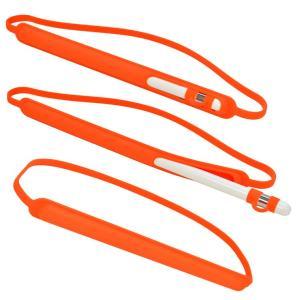 ラスタバナナ Apple Pencil ケース/カバー ソフト シリコン バンド付き キャップホルダー 第1世代/第2世代対応 アップルペンシル|keitai-kazariya|04