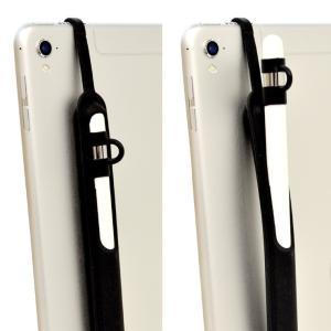 ラスタバナナ Apple Pencil ケース/カバー ソフト シリコン バンド付き キャップホルダー 第1世代/第2世代対応 アップルペンシル|keitai-kazariya|06